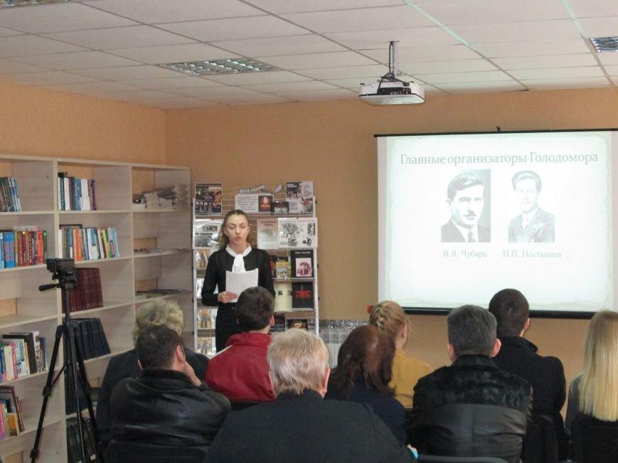 В Димитрове состоялась 3-я историко-краеведческая конференция на тему голодомора, фото-1