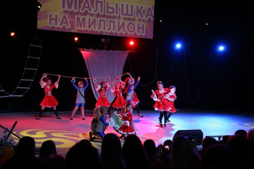В Николаеве выбрали Малышку «на миллион» (ФОТО) (фото) - фото 4