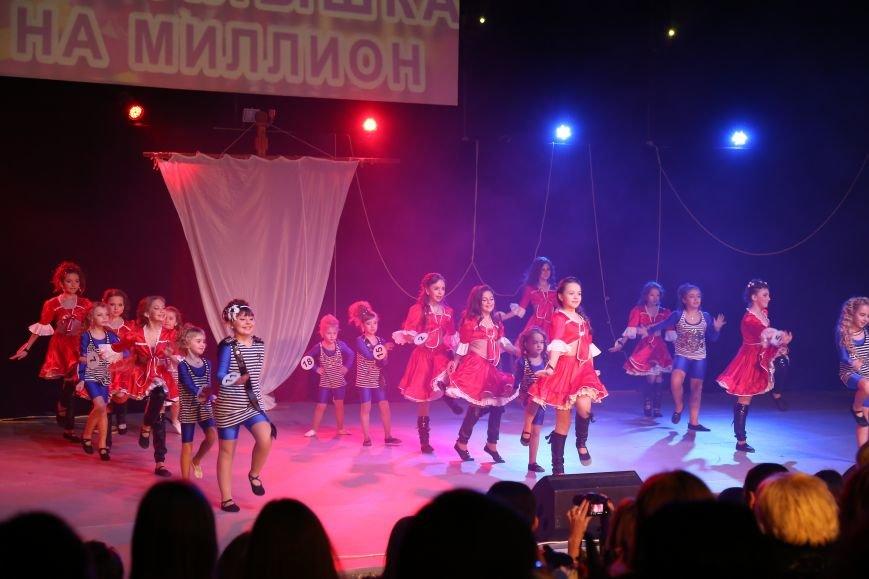В Николаеве выбрали Малышку «на миллион» (ФОТО) (фото) - фото 3