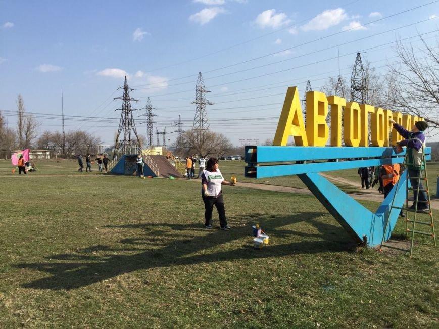 Запорожцы обвиняют «Самопомощь» в популизме (фото) - фото 1
