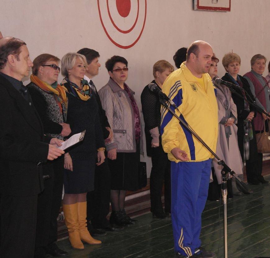 В Красноармейске проходит спартакиада учителей (ФОТО), фото-3