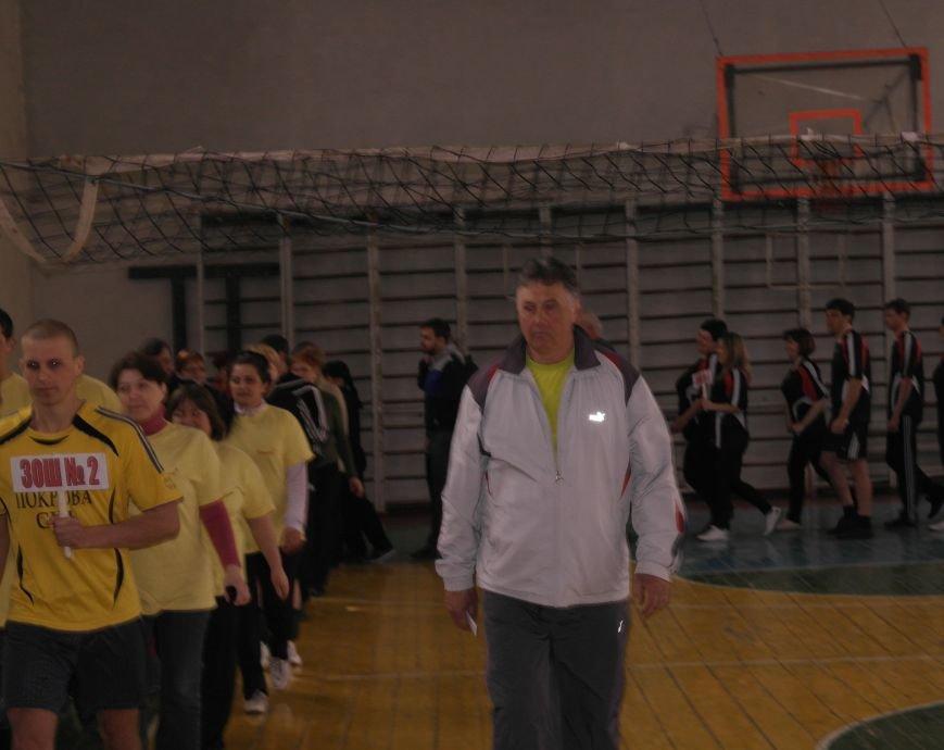 В Красноармейске проходит спартакиада учителей (ФОТО), фото-5