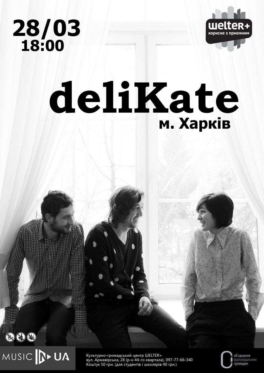 deliKate_poster(1)