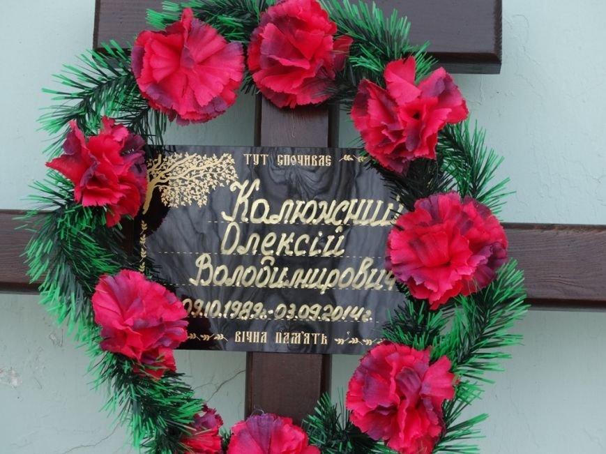 В Сумах перезахоронили погибшего полгода назад в АТО сумчанина (ФОТО), фото-2