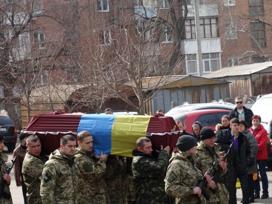 В Сумах перезахоронили погибшего полгода назад в АТО сумчанина (ФОТО), фото-3
