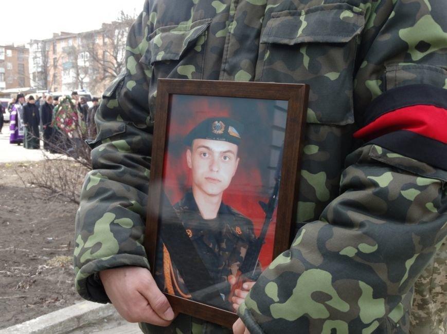 В Сумах перезахоронили погибшего полгода назад в АТО сумчанина (ФОТО), фото-4