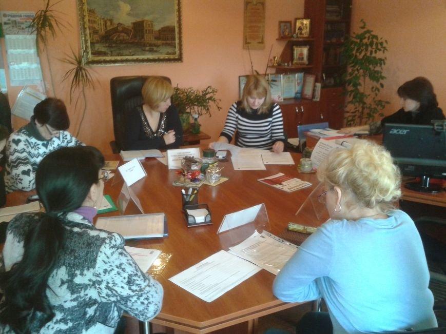 В Димитрове планируется создать рабочие места для переселенцев из зоны АТО, фото-1