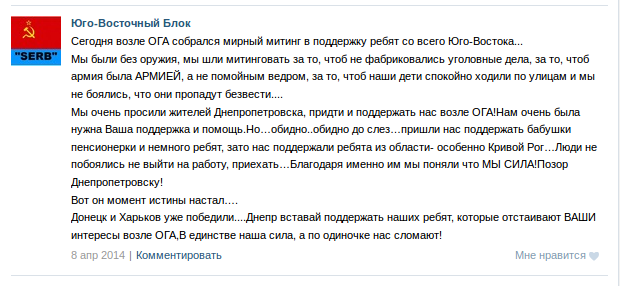 Screenshot - 26.03.2015 - 16:05:58