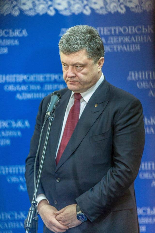 порошенко в днепре15
