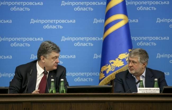 Порошенко представил нового главу Днепропетровской ОГА, фото-1