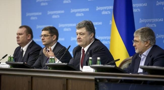 Порошенко представил нового главу Днепропетровской ОГА, фото-3