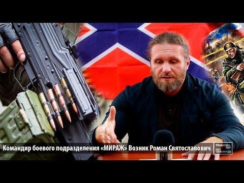 Убитый в Донецке полевый командир «Цыган» принимал участие в расправе над дирижером, сыгравшим гимн Украины  (ФОТО, ВИДЕО) (фото) - фото 3
