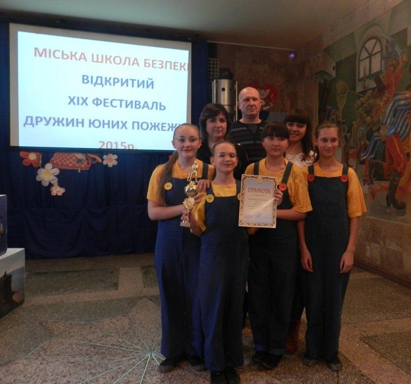 В Херсоне прошел районный этап Всеукраинского фестиваля дружин юных пожарных (фото) (фото) - фото 7