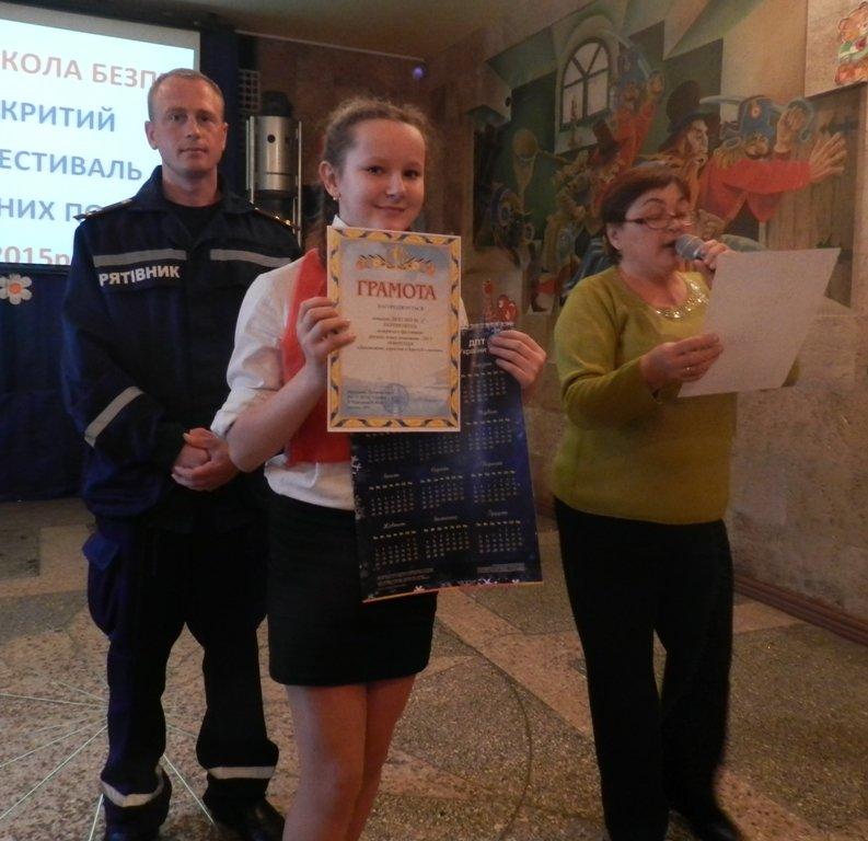 В Херсоне прошел районный этап Всеукраинского фестиваля дружин юных пожарных (фото) (фото) - фото 5
