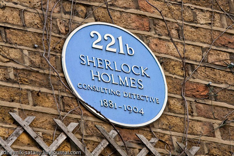25 лет назад открылся музей Шерлока Холмса (фото) (фото) - фото 1
