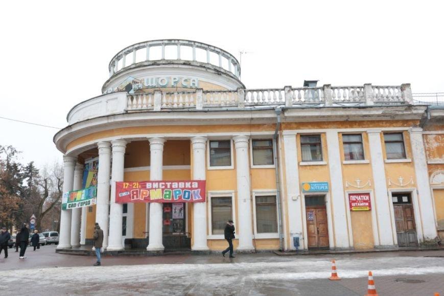 Кинотеатр имени Щорса: усыпить или оживить?, фото-19