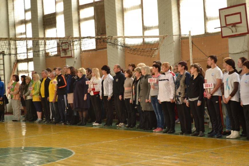 В Красноармейске состоялась спартакиада работников образования «Здоровье» (результаты), фото-3