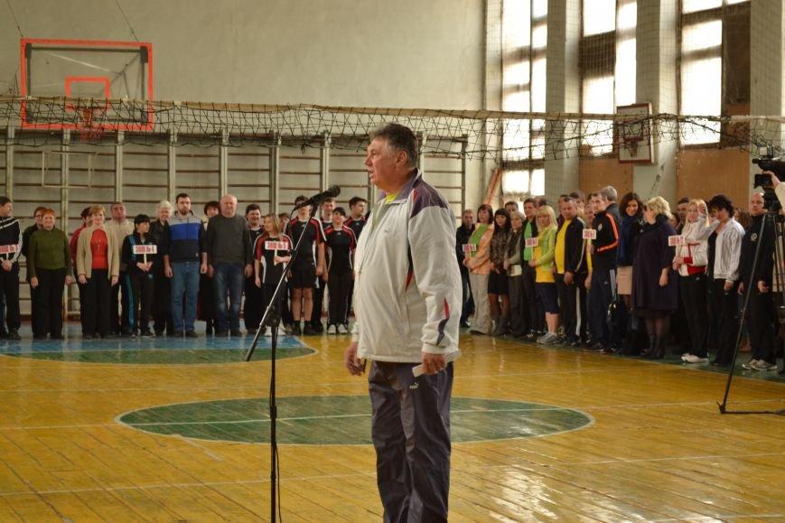 В Красноармейске состоялась спартакиада работников образования «Здоровье» (результаты), фото-1