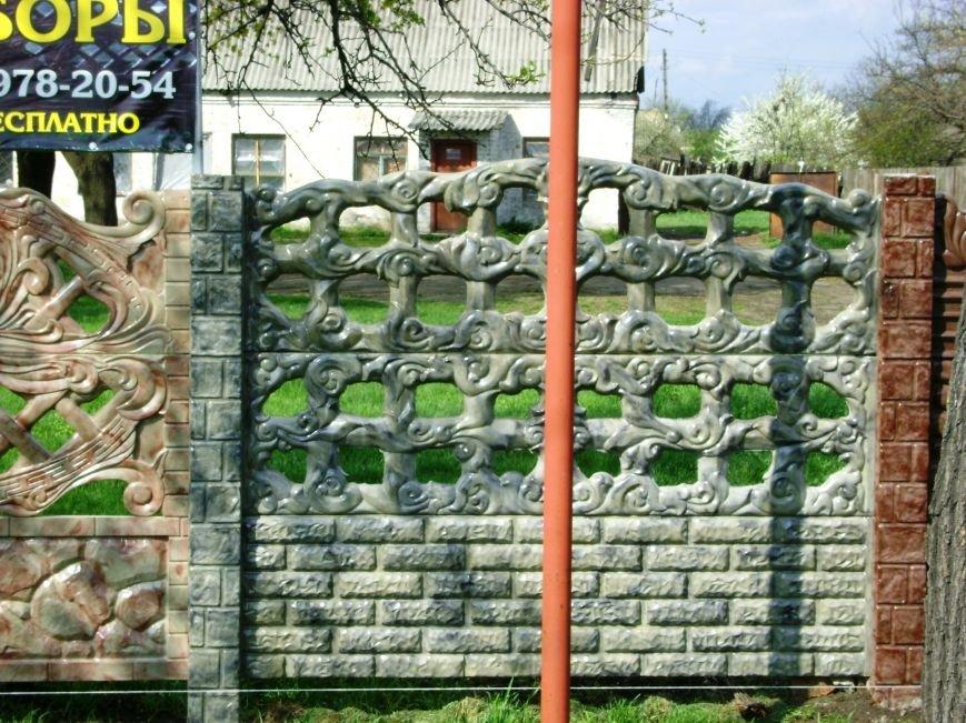 Жителям Красноармейска: теперь вы знаете, где купить лучшие еврозаборы и не только (фото) - фото 3