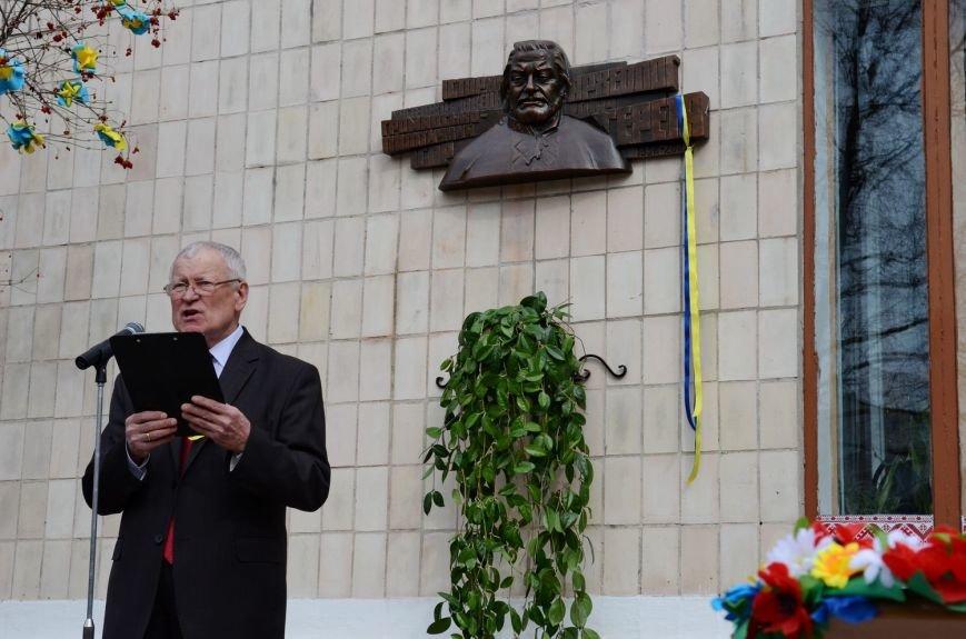 Легендарного Ігоря Герету, який реалізовував революційні ідеї, вшанували меморіальною дошкою (фото) - фото 1