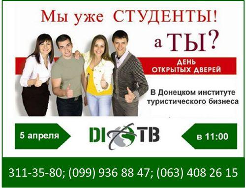 661e1593ad54375a05eafa5b211672f5.png