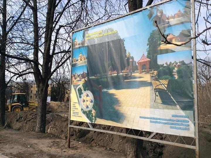 Главное за 27 марта: парк героям Майдана, учреждение райсоветов и выставка, посвященная хунте (ФОТО), фото-1
