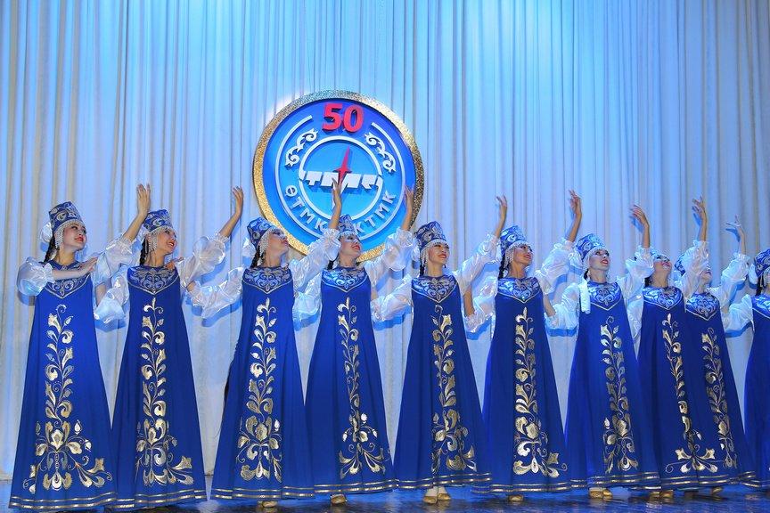 Концерт 50 лет УК ТМК