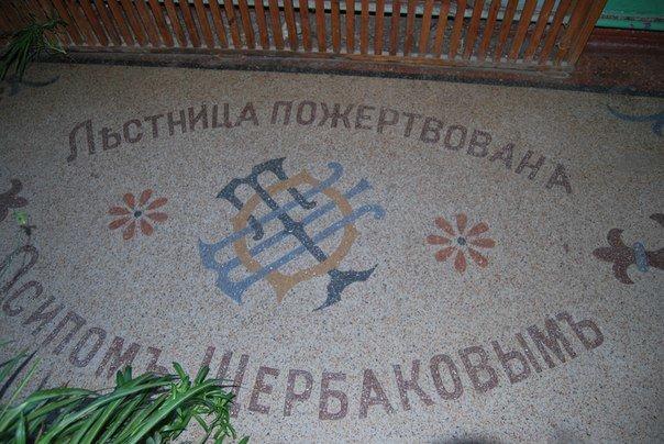 Одесса incognita: Загадочная история одного дома и одного «бетонно-мазаичного заведения» (ФОТО) (фото) - фото 6