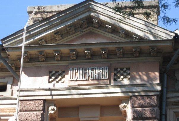 Одесса incognita: Загадочная история одного дома и одного «бетонно-мазаичного заведения» (ФОТО) (фото) - фото 1