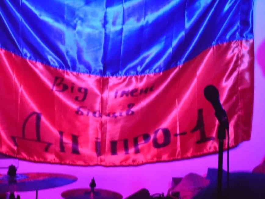 В Днепропетровске зажгли совершеннолетние «Тартак» (ФОТОРЕПОРТАЖ, ВИДЕО), фото-25