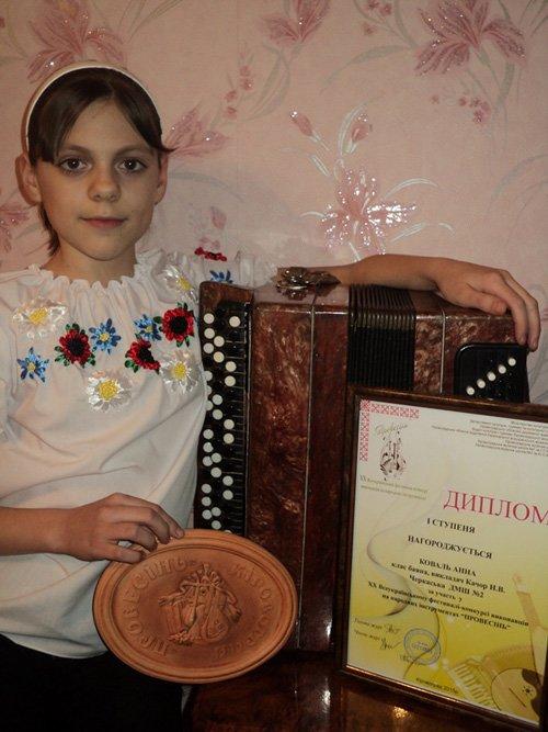 Обдарована юна черкащанка - переможиця на Ювілейному ХХ Всеукраїнському фестивалі-конкурсі виконавців, фото-1