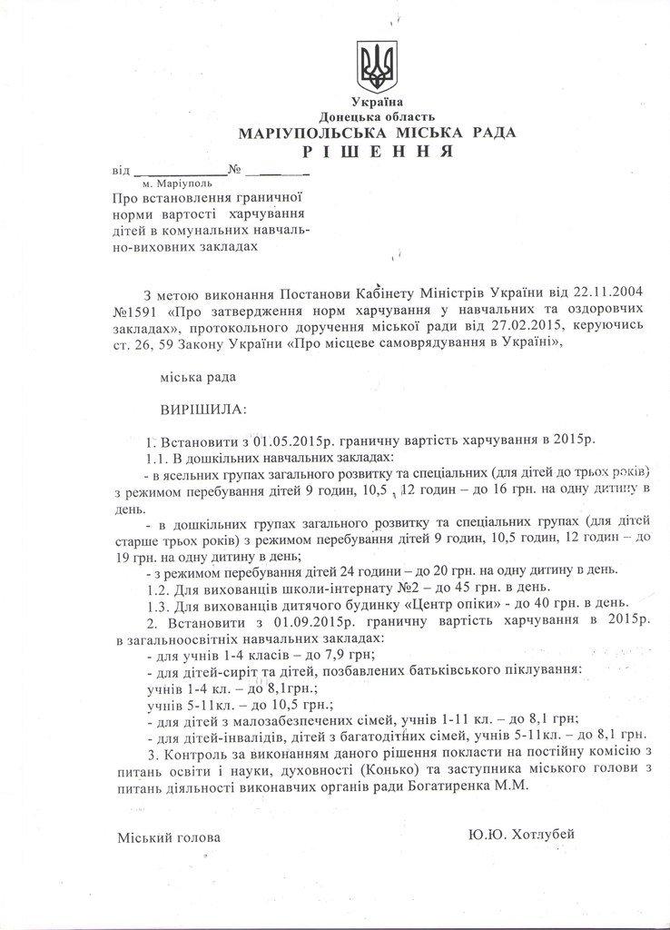 MfI5uvBUPig (2)