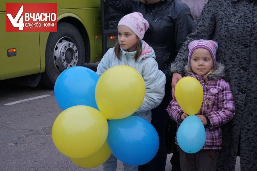 У Черкасах зустріли прикордонників з АТО (фото) - фото 6