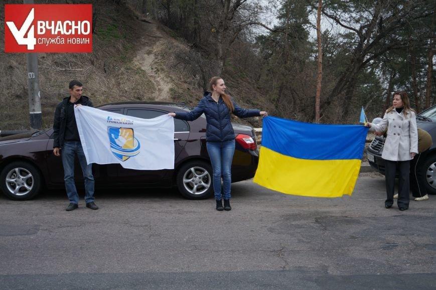 У Черкасах зустріли прикордонників з АТО (фото) - фото 1