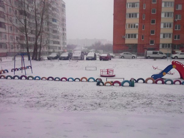 До Полтави повернулася зима (ФОТО) (фото) - фото 1
