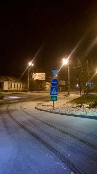 До Полтави повернулася зима (ФОТО) (фото) - фото 3