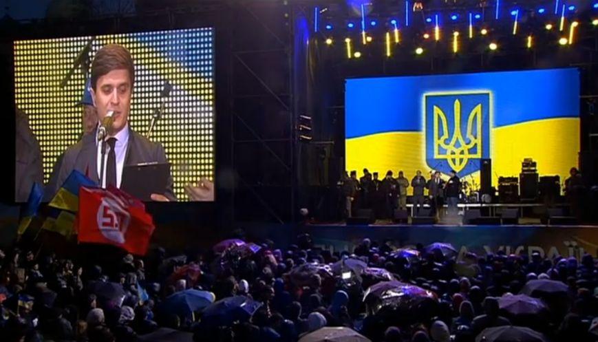 На патриотическом концерте «Днепр за Украину» команда Коломойского отчиталась за год работы в ОГА (ПОЛНОЕ ВИДЕО) (фото) - фото 2