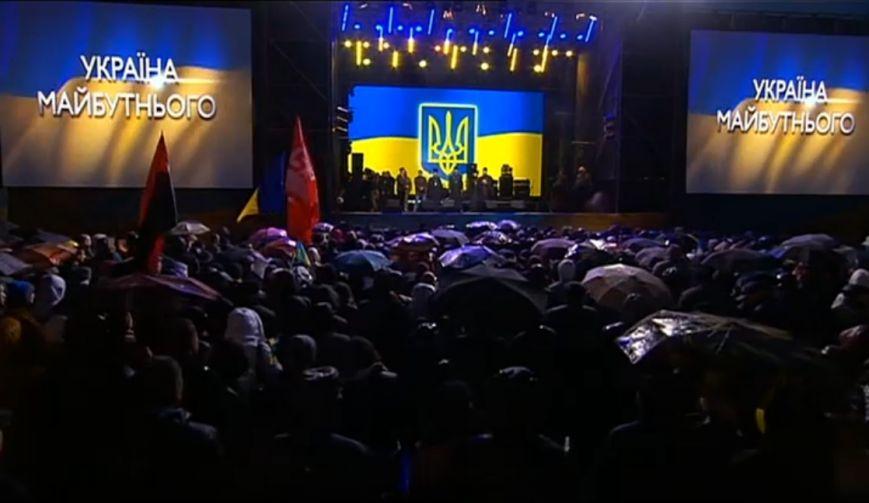 На патриотическом концерте «Днепр за Украину» команда Коломойского отчиталась за год работы в ОГА (ПОЛНОЕ ВИДЕО) (фото) - фото 4