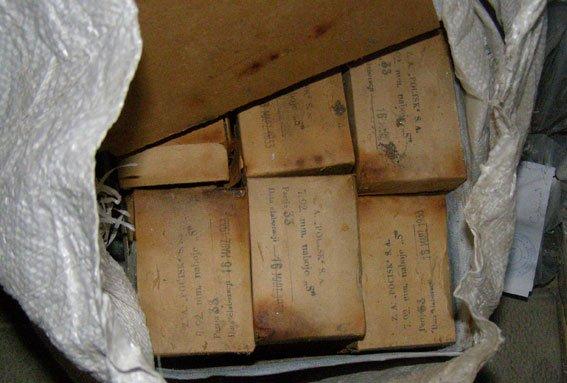 На Полтавщине мужчина хранил дома внушительный арсенал оружия (ФОТО) (фото) - фото 2