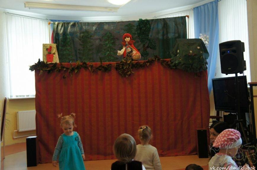 В домодедовской библиотеке не читали, а смотрели «Красную Шапочку» (фото) - фото 1