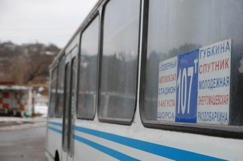 Что это было? Неделя новинок: школы, сайты, КВН и остановки будущего Белгорода, фото-3