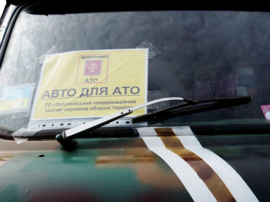 """На Черкащині 28 відбулося спортивне свято """"Велопробіг миру"""", фото-6"""
