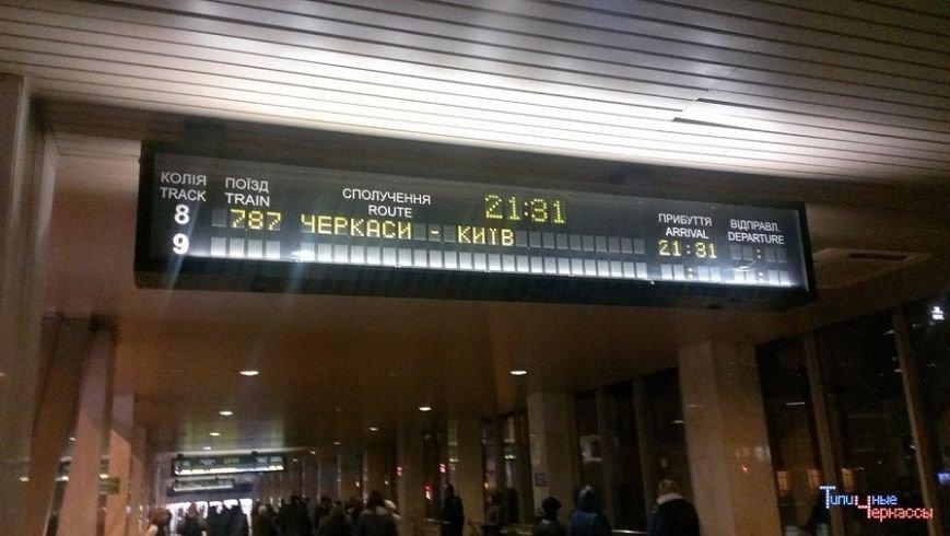 «Укрзалізниця» запустила поезд Черкассы - Киев. Состоялся дебютный рейс, фото-1