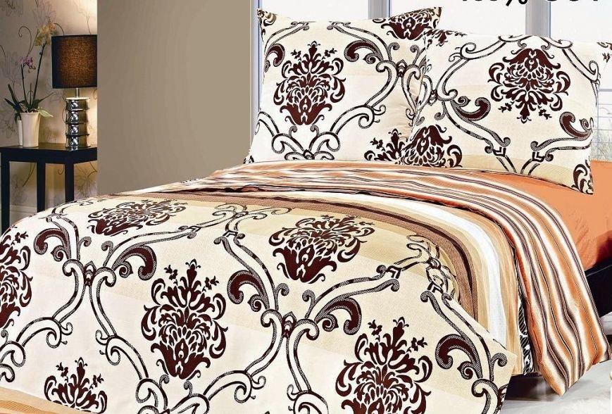 Вы хотите купить постельное бельё, одеяла, подушки для Вашего дома? Приходите в магазин «Гармония»! (фото) - фото 2