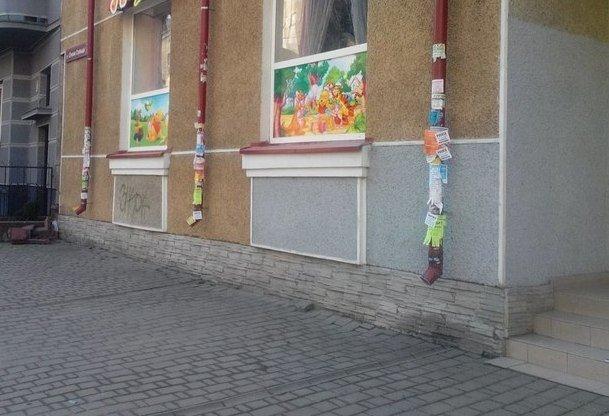 Увага, оголошення! Або новий вид «утеплення» фасадів (фото) - фото 6