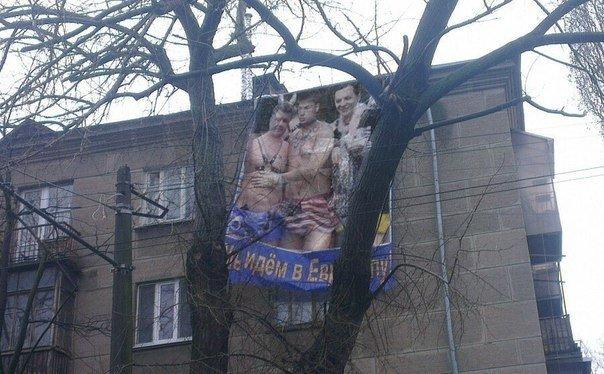 Скандал в Одессе: политиков обвинили в гомосексуализме (фото) - фото 2