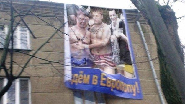 Скандал в Одессе: политиков обвинили в гомосексуализме (фото) - фото 1