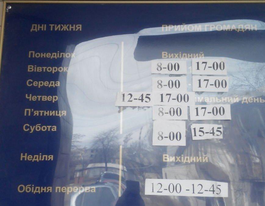 Как в Краматорске переселенцам ставят штамп миграционной службы (+РЕЖИМ РАБОТЫ и БЛАНКИ) (фото) - фото 1