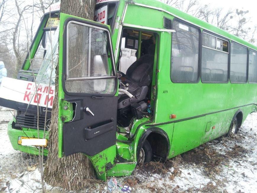 Под Харьковом крупное ДТП с участием маршрутки: восемь пострадавших (ФОТО), фото-3