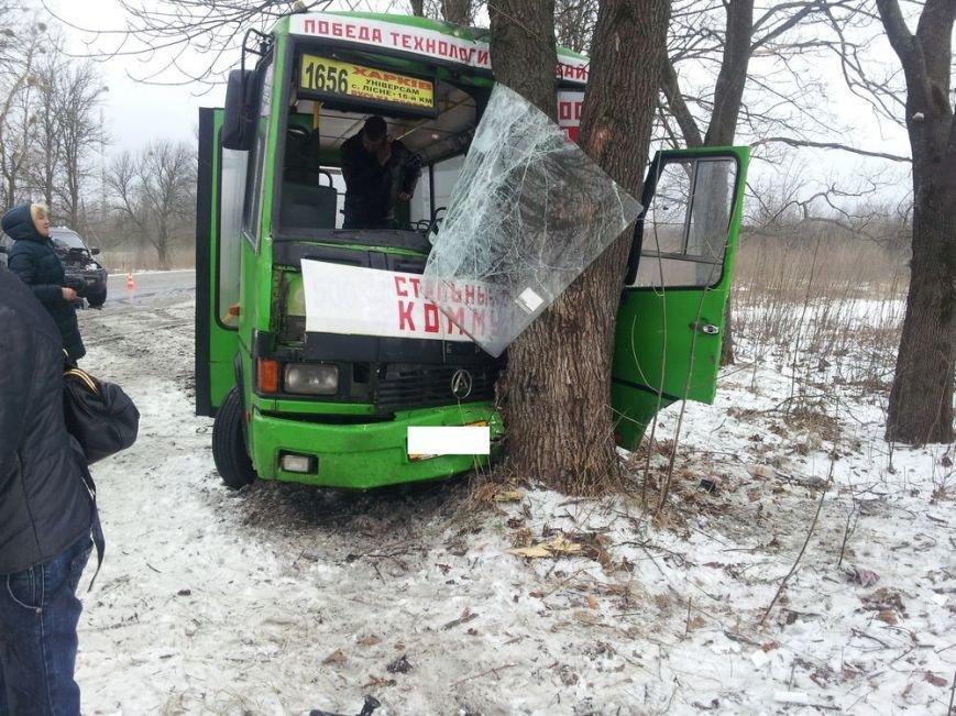 Под Харьковом крупное ДТП с участием маршрутки: восемь пострадавших (ФОТО), фото-2